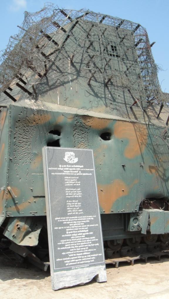 Elephant Pass Tank